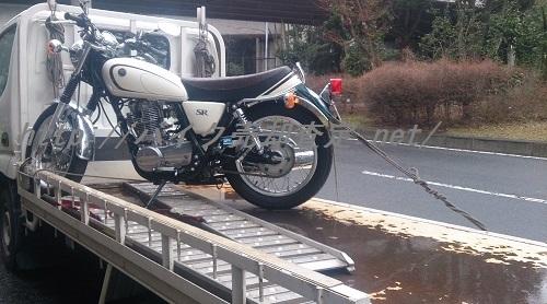 SR400をバイク買取業者に売却した体験談
